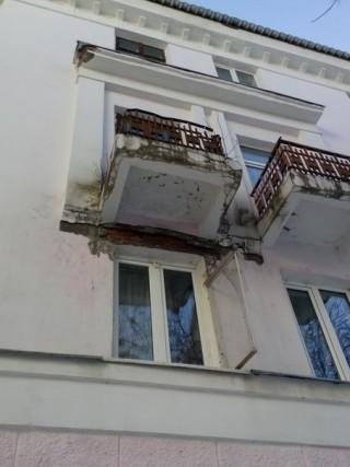Смета на ремонт фасада штукатуркой