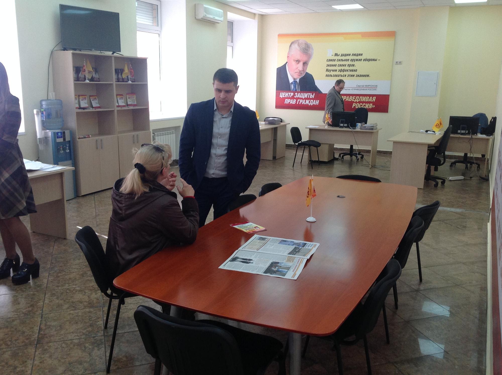 Документы для кредита в москве Новоподмосковный 2-й переулок купить трудовой договор Предтеченский Большой переулок