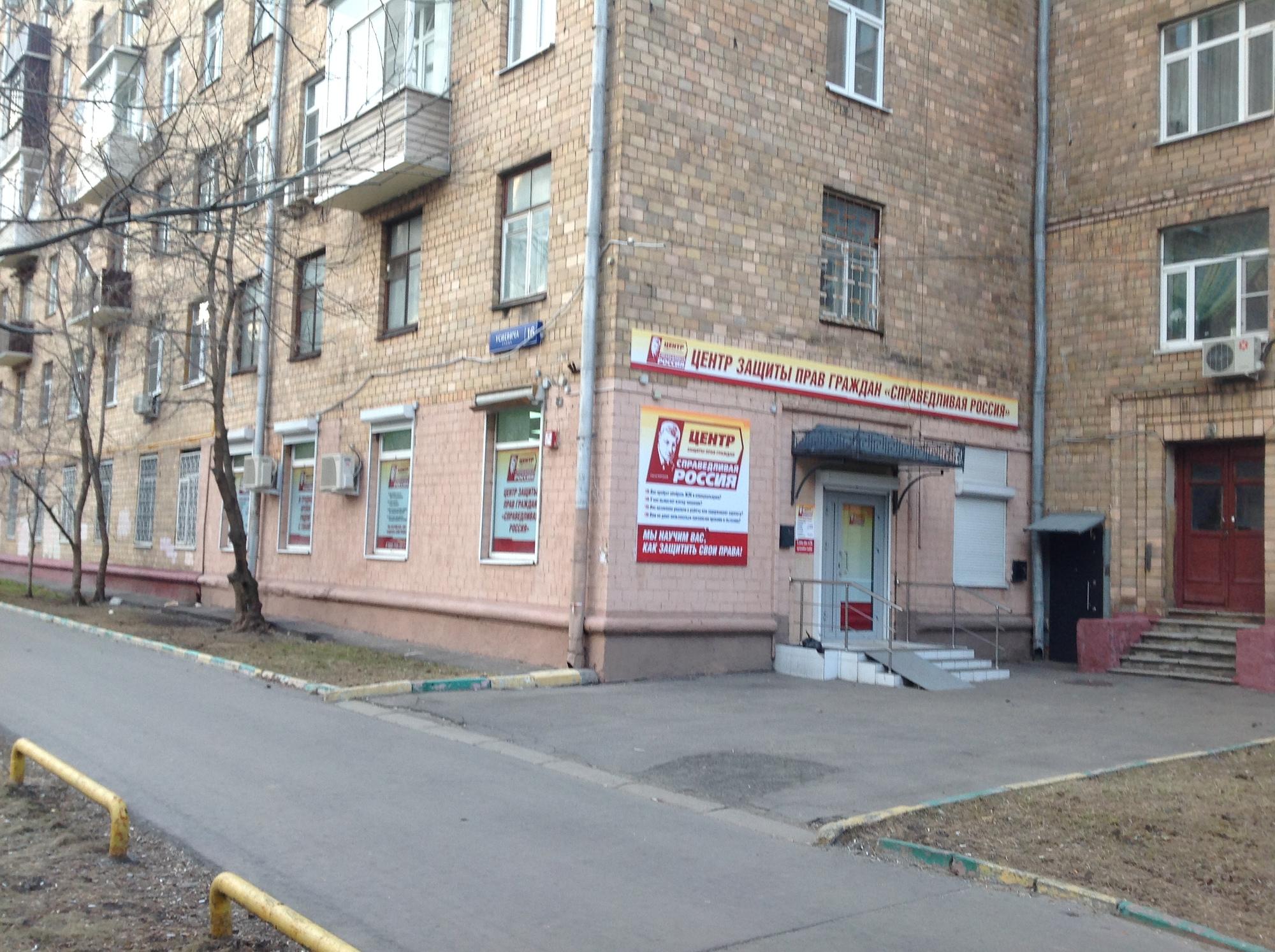 Документы для кредита в москве Архангельский переулок характеристика с места работы в суд купить