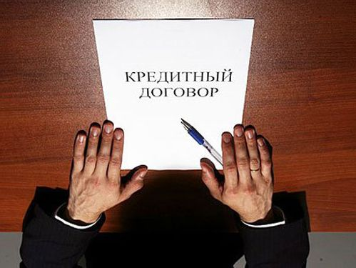Уралсиб банк омск рефинансирование кредитной карты тинькофф