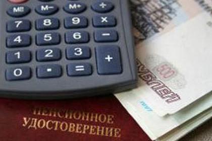 Где выше пенсия в украине или россии