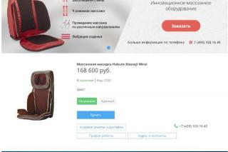 Кредит с открытыми просрочками и черным списком в москве