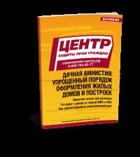 Взять кредит на 12020 рублей