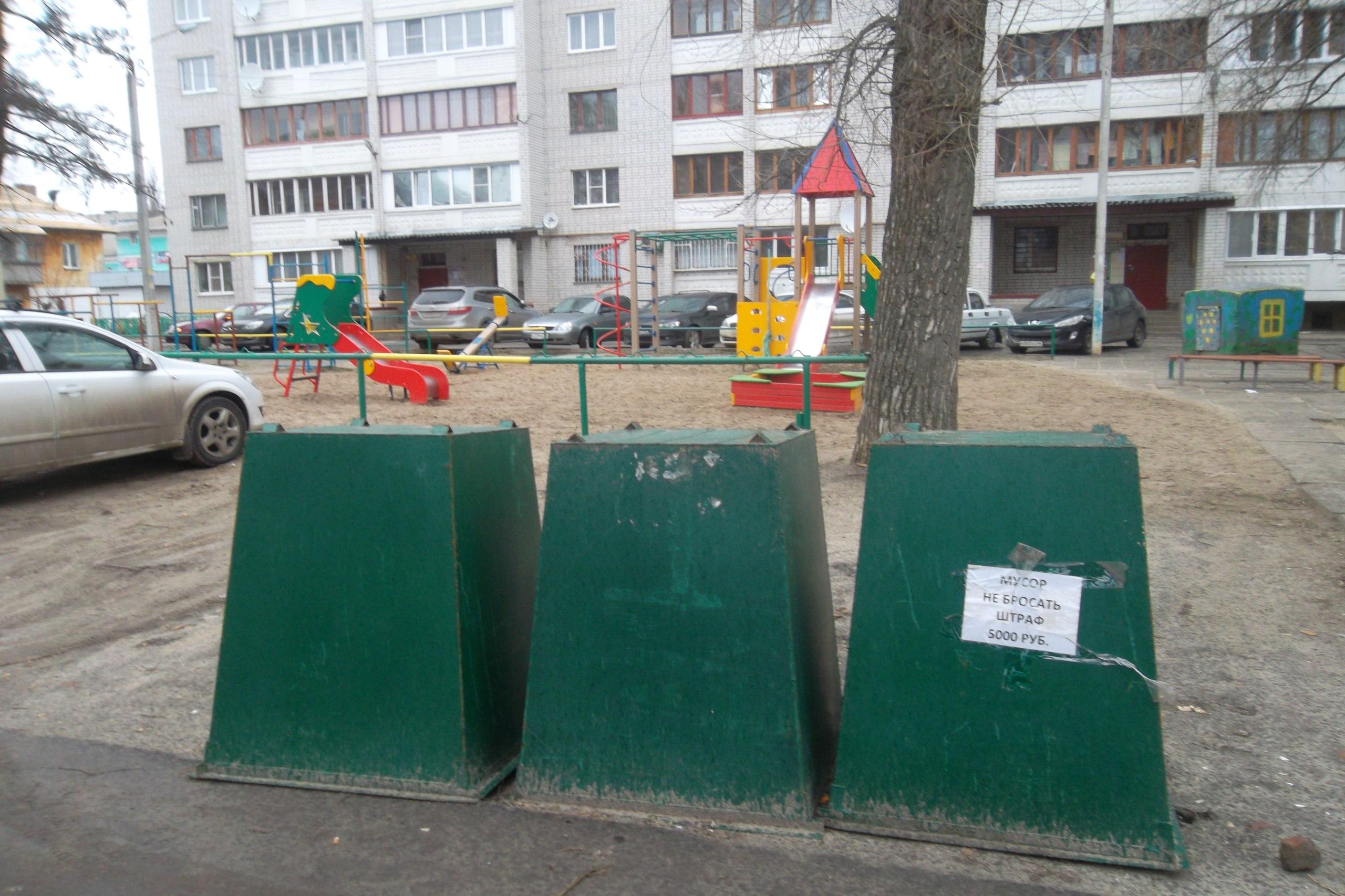 образец заявления в ук на ремонт детской площадки