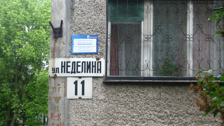 Соседка взрослая и сосед молодой 23 фотография